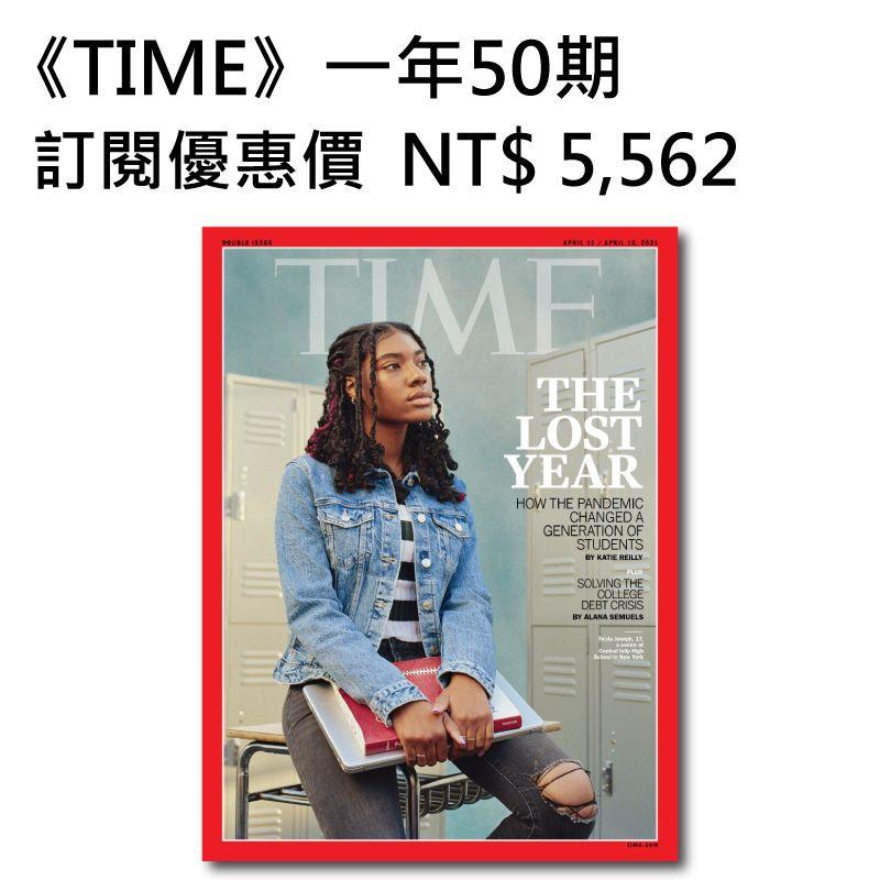 TIME 50期(1年)+送英文精選書★贈送TIME數位版1