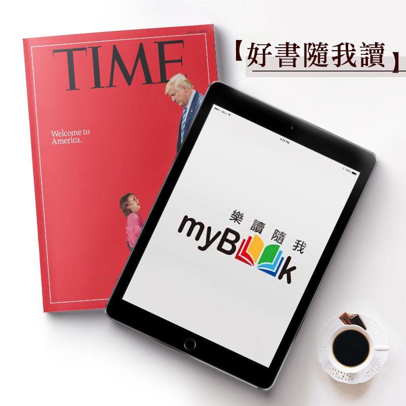 TIME32期(8個月)+《好書隨我讀》12個月兌換序號 ★送TIME數位版+送英文精裝書1