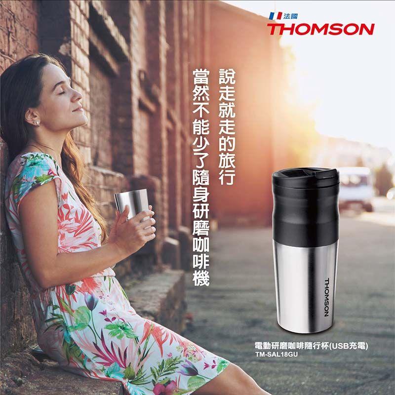 TIME 32期(8個月)+ 送Thomson電動研磨咖啡隨行杯(贈品) ★送TIME數位版+送英文精裝書7