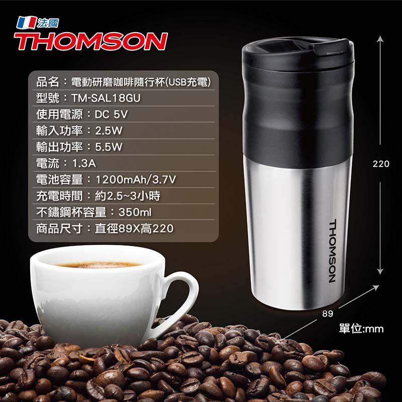 TIME 32期(8個月)+ 送Thomson電動研磨咖啡隨行杯(贈品) ★送TIME數位版+送英文精裝書9