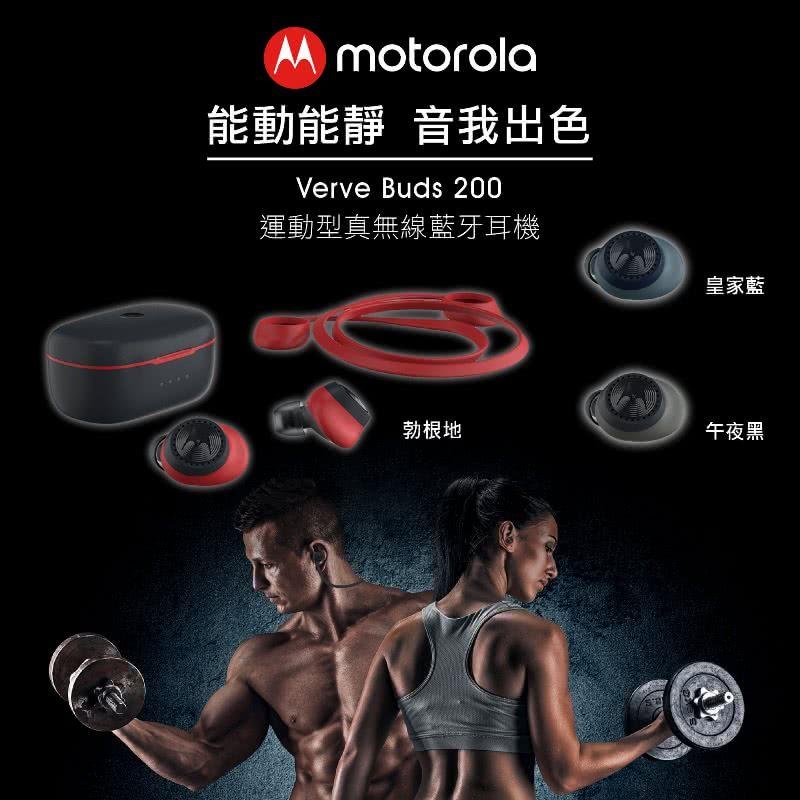 Fortune 財富雜誌 一年12期(6本)+Motorola 運動型真無線藍牙耳機(新贈品)2