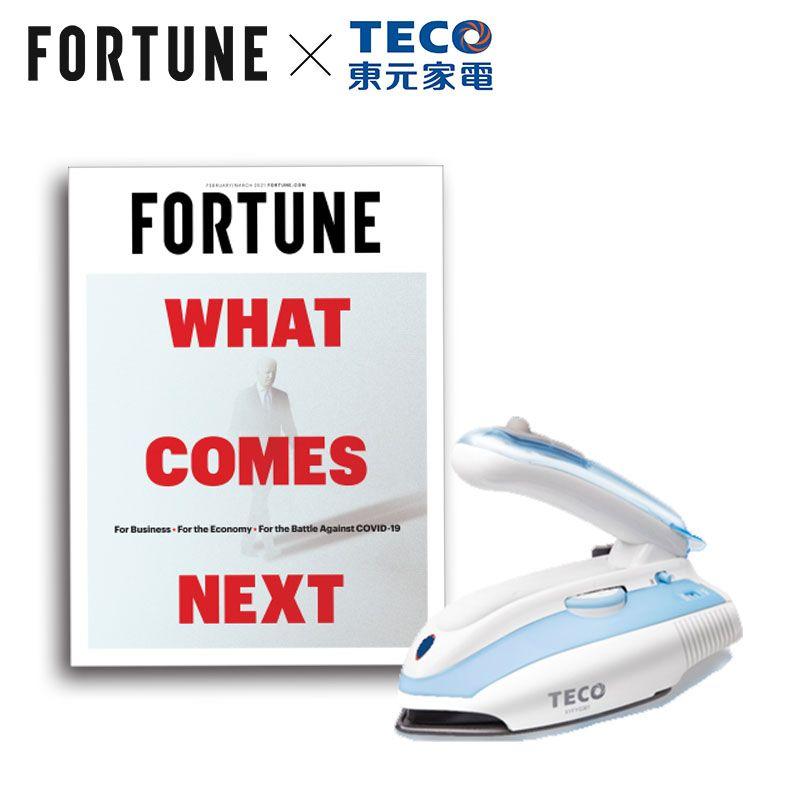 Fortune 財富雜誌 一年12期(6本)+ 送TECO旅行/家庭兩用蒸汽電熨斗(贈品)1