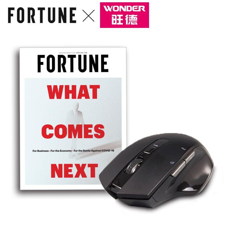Fortune 財富雜誌 一年12期(6本)+AI無線語音打字翻譯滑鼠(新贈品)1