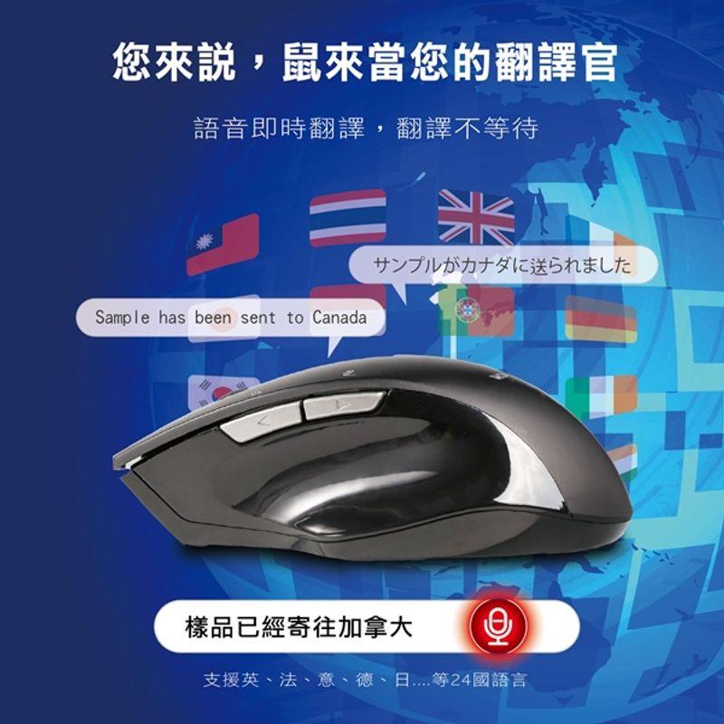 Fortune 財富雜誌 一年12期(6本)+AI無線語音打字翻譯滑鼠(新贈品)5