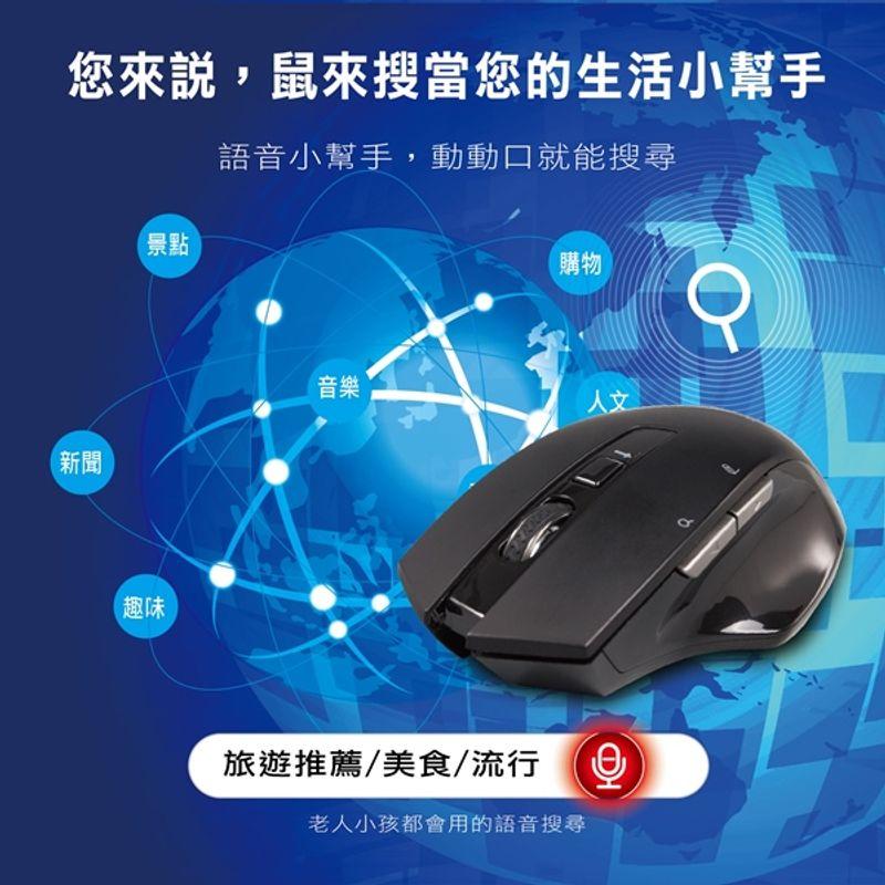 Fortune 財富雜誌 一年12期(6本)+AI無線語音打字翻譯滑鼠(新贈品)6