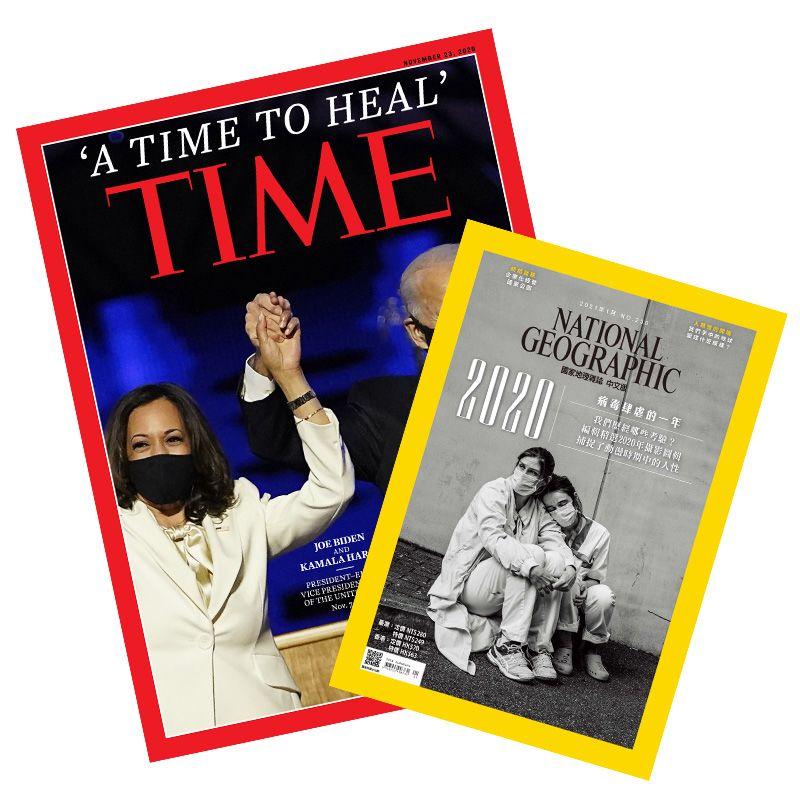 TIME 37期(9個月)+國家地理雜誌中文版12期 ★送TIME數位版+送英文精裝書+送國地好禮3選11