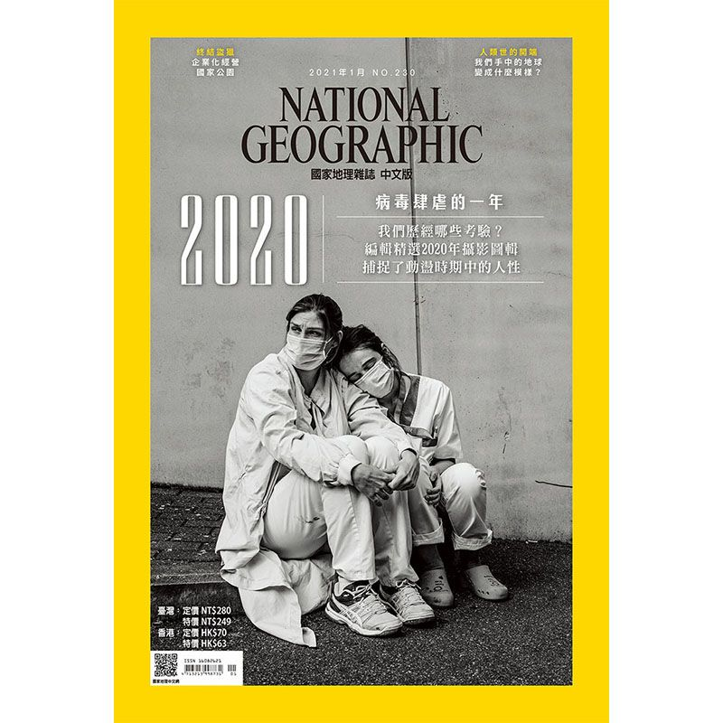 TIME 37期(9個月)+國家地理雜誌中文版12期 ★送TIME數位版+送英文精裝書+送國地好禮3選13