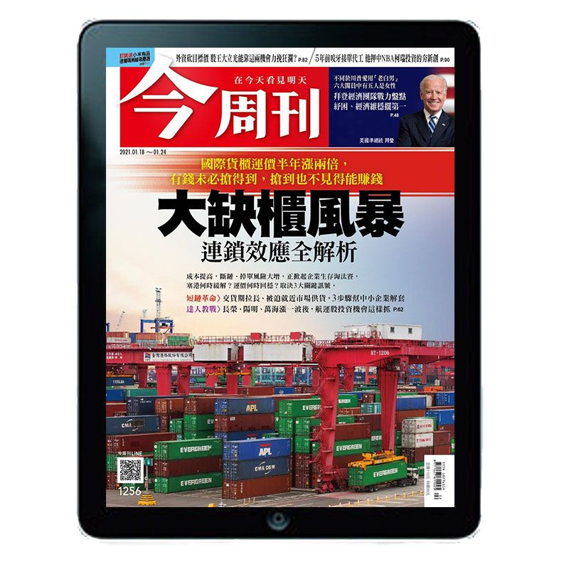 《今周刊》電子62期+【TARGUS】URBAN CONVERTIBLE 15.6 吋都會三用包3