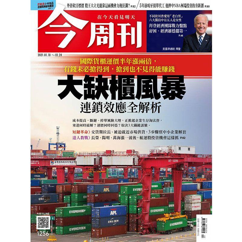 《今周刊》紙本52期+【TARGUS】URBAN CONVERTIBLE 15.6 吋都會三用包2