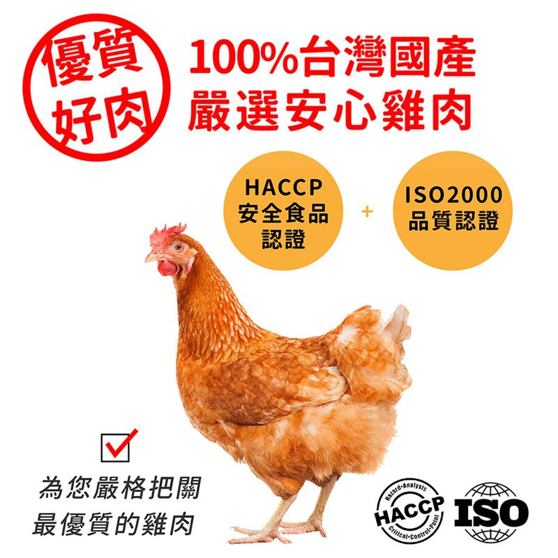 果物配嚴選【舒肥輕食嫩雞胸肉/200g】20包組2